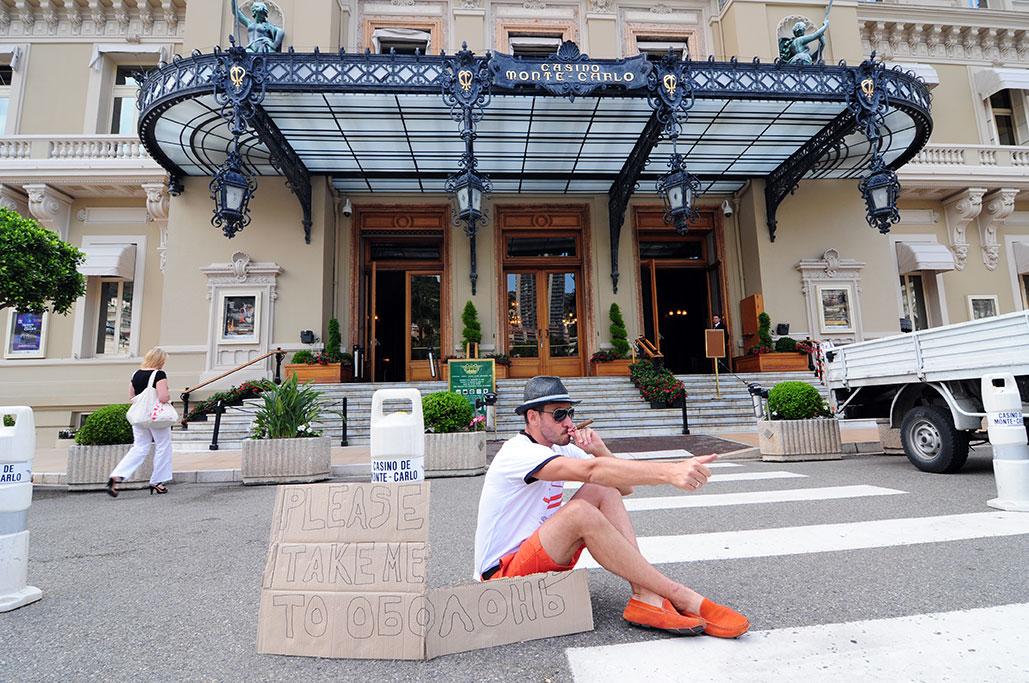 Вакансії в Санкт-Петербурзі казино Казино Роял Херсон